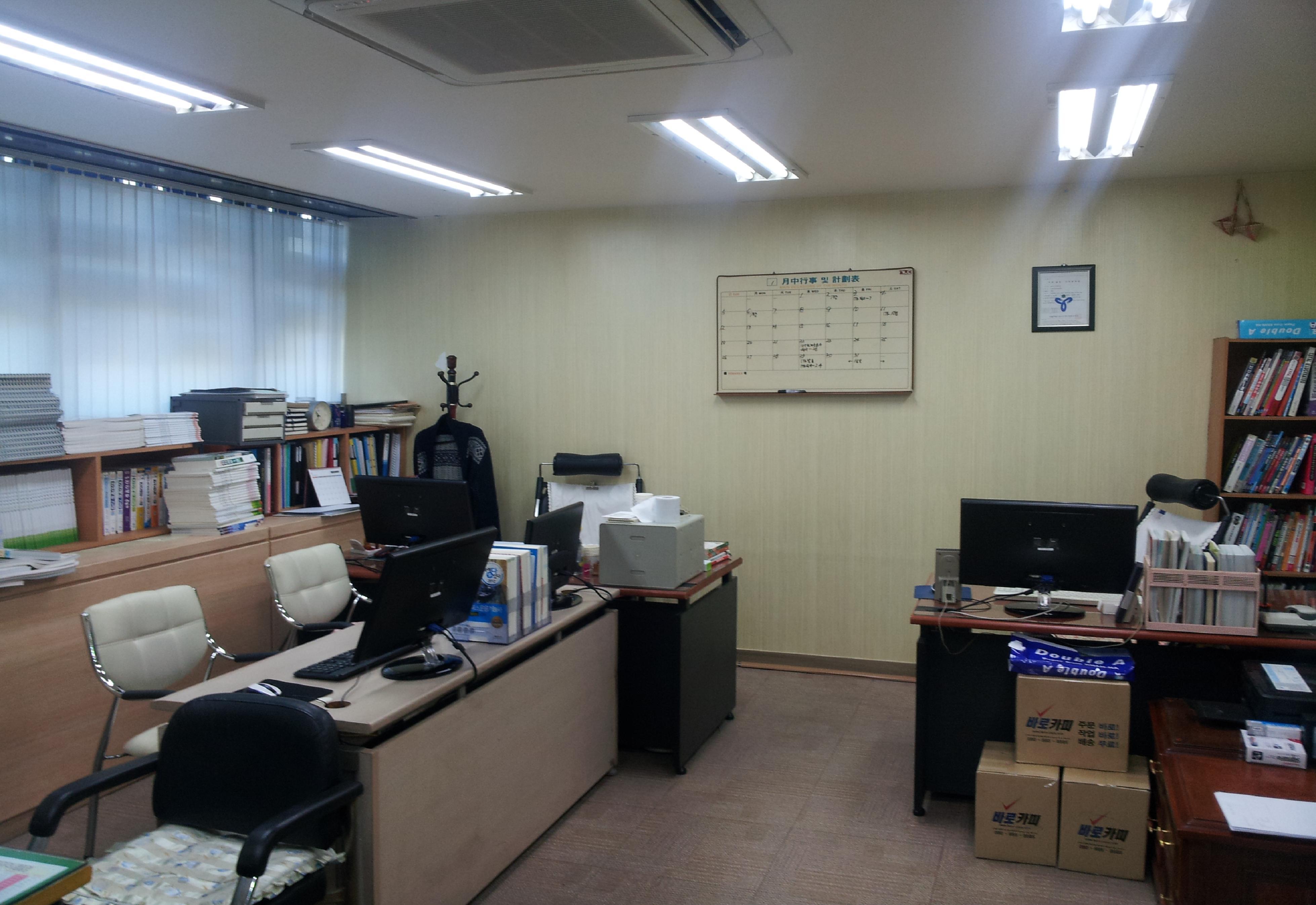 20140109_103658.jpg